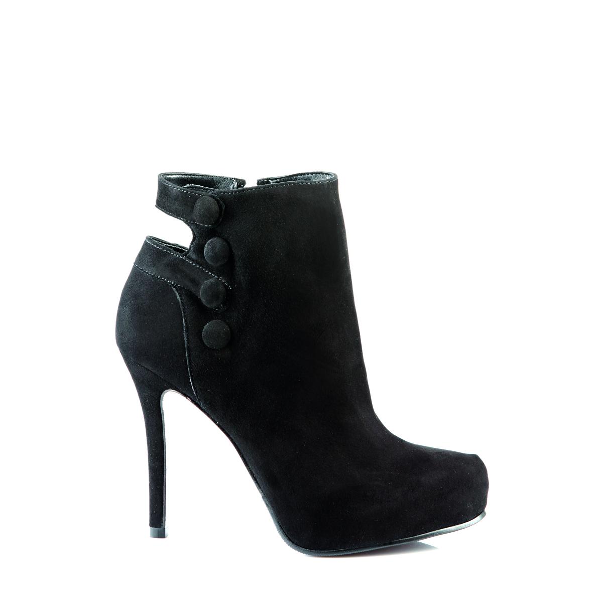 Buffalo Theodora Black €165